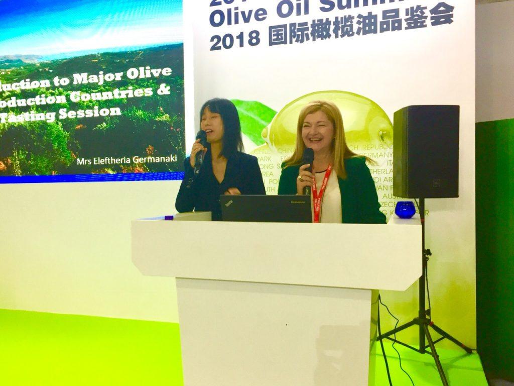 Συμμετοχή του Εργαστηρίου μας σε forum ελαιολάδου , στην Σαγκάη