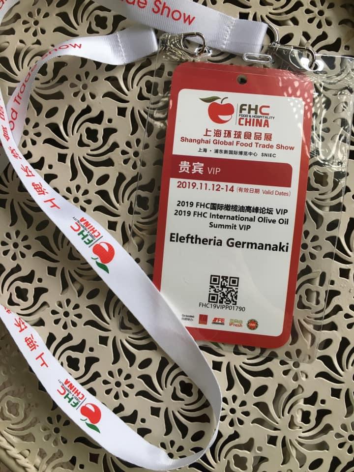 Συμμετοχή του Εργαστηρίου μας στην FHC 2019 Olive oil summit, στην Κίνα