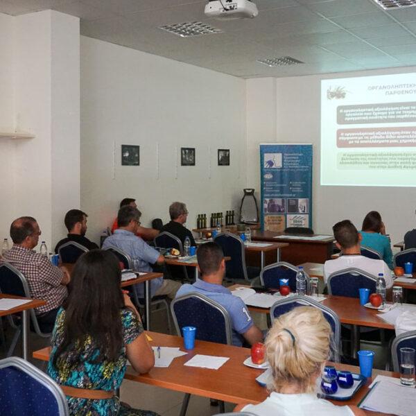 Τριήμερο σεμινάριο ποιότητας και οργανοληπτικής Αξιολόγησης Ελαιολάδου από το Ελληνικό Μεσογειακό πανεπιστήμιο και το Εργαστήριο μας.