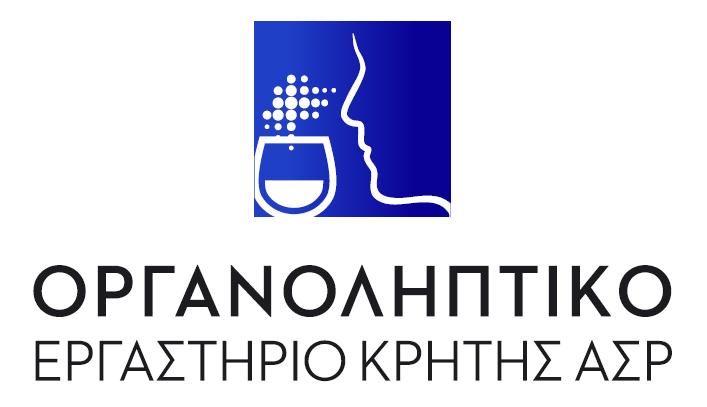 Διήμερο σεμινάριο σε συνεργασία με την Σχολή Γεωπονικών Επιστημών του Ελληνικού Μεσογειακού Πανεπιστημίου. Θέμα :  «Οργανοληπτική Αξιολόγηση και Συνολική Ποιότητα Ελαιολάδου»